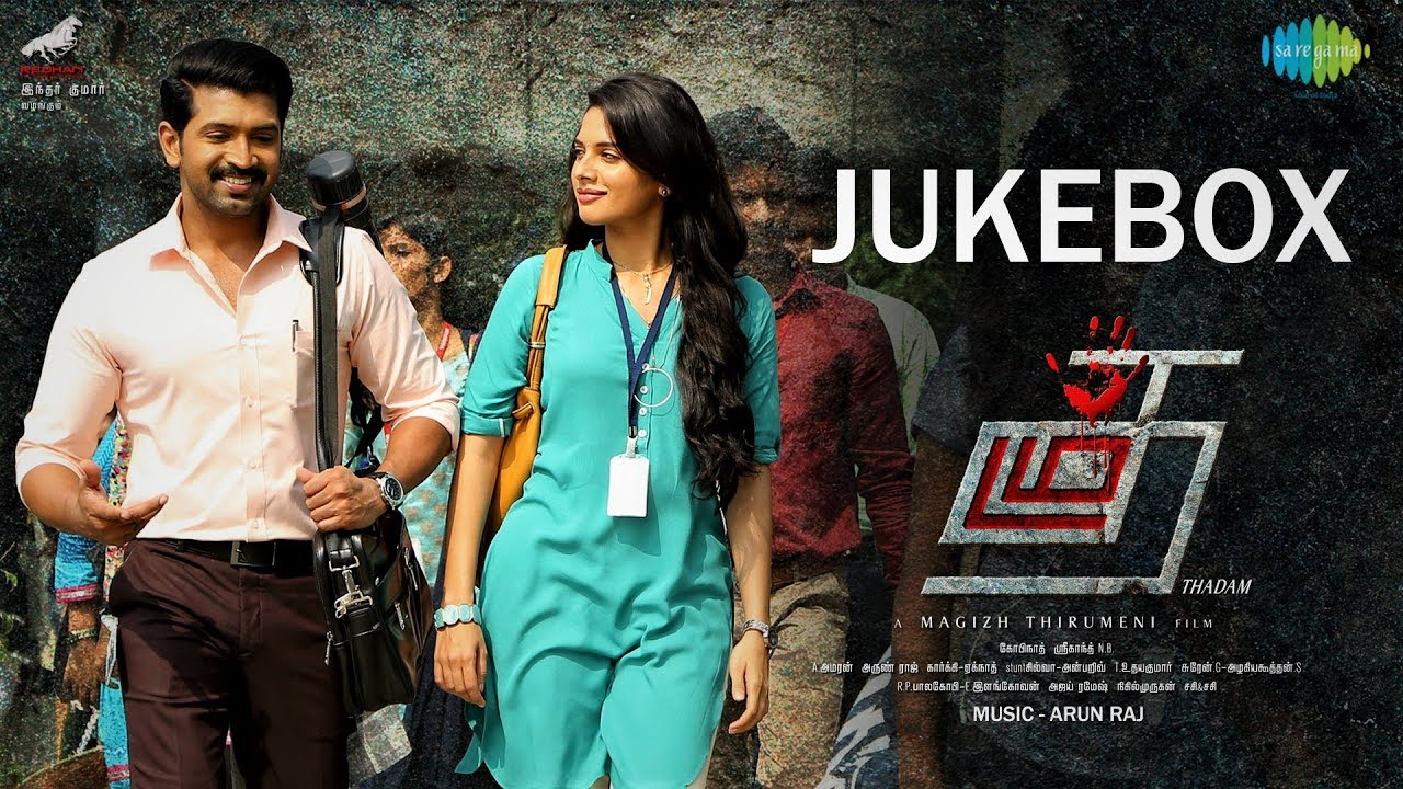 Thadam Mp3 Songs Download