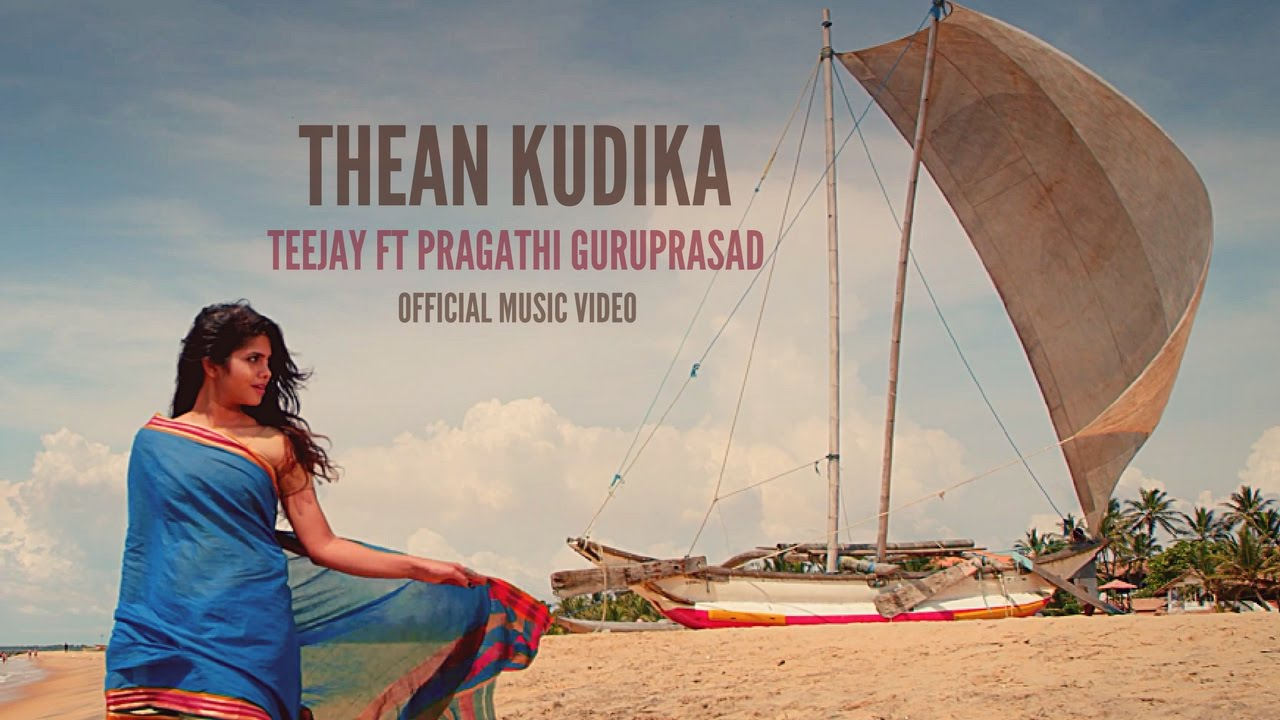 Photo of Thean Kudika Song Download Mp3 in High Definition (HD)