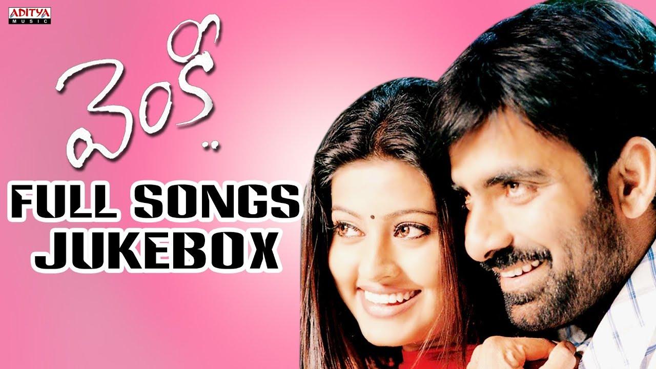 Venky Mp3 Songs Free Download 320Kbps