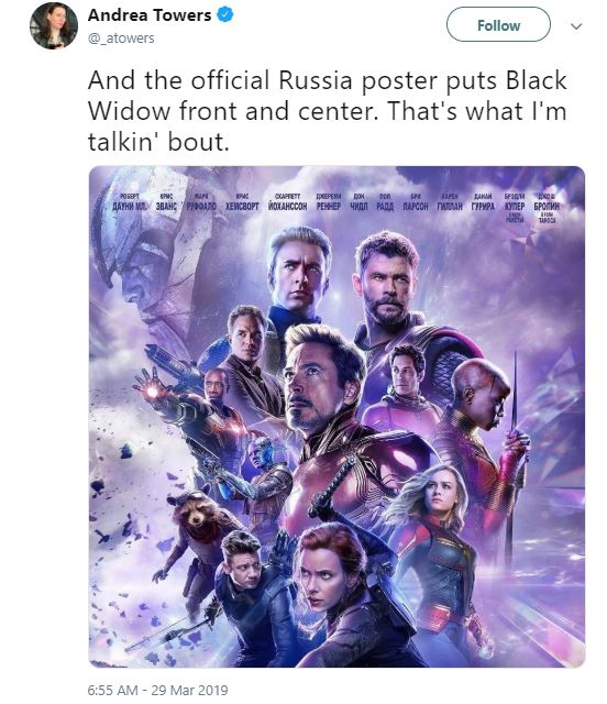 Avengers: Endgame Russia Poster Black Widow