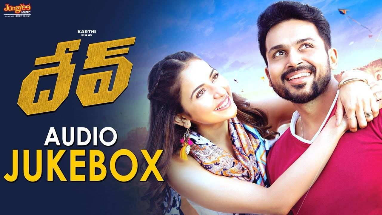 Dev Mp3 Songs Download in High Quality Audio 320Kbps HD