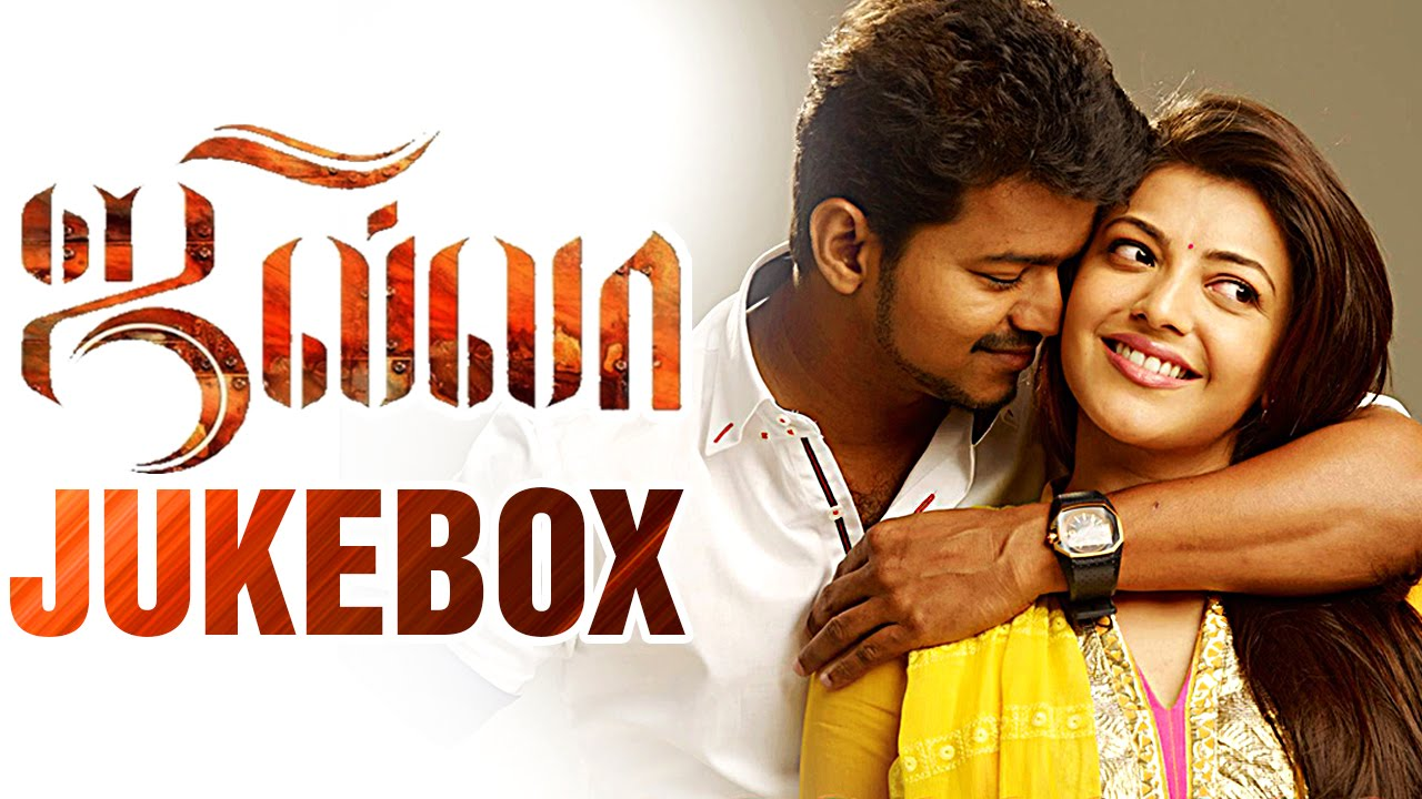 Jilla Songs Download