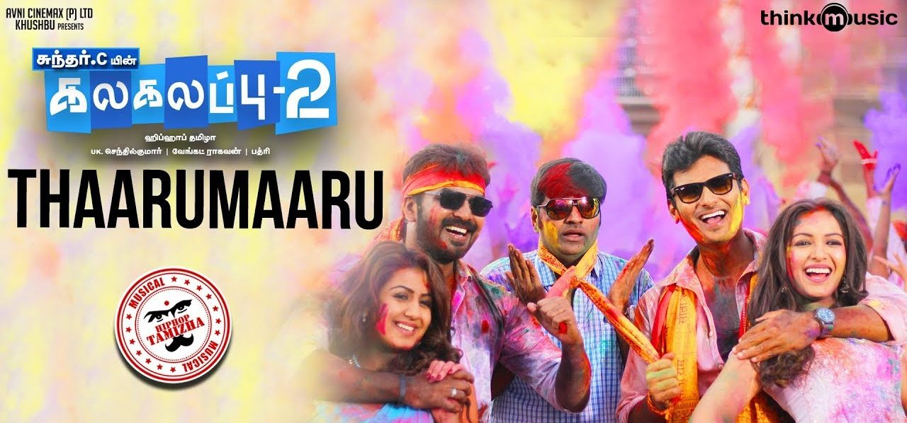 Photo of Kalakalappu 2 Mp3 Songs Download in High Quality (HD)