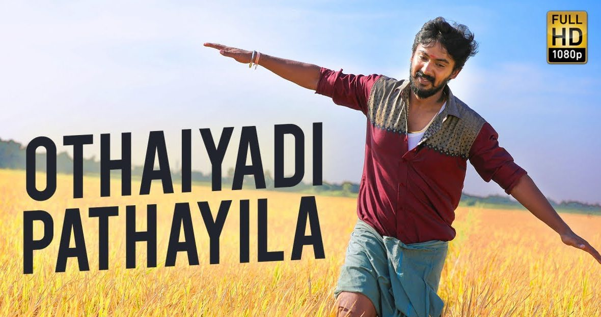Othayadi Pathayila Song Download Mp3