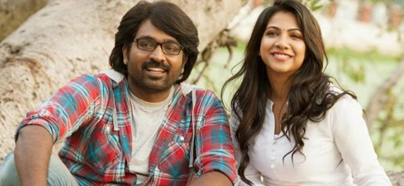 Photo of Oxygen Thanthale Song Download in High Definition (HD)