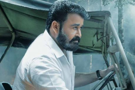 Lucifer Mp3 Song Download
