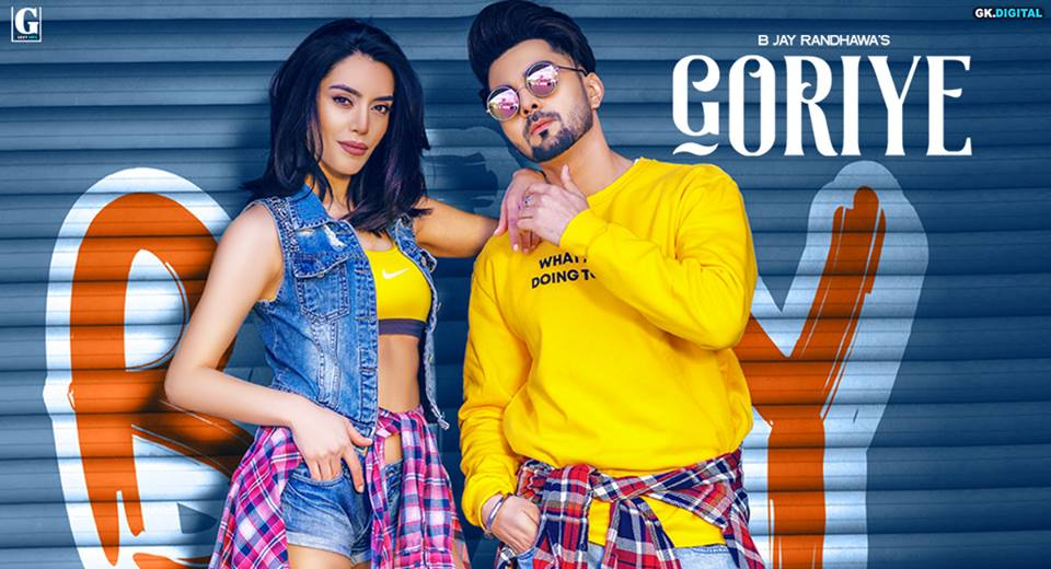 Gora Tera Rang Goriye Mp3 Download Pagalworld
