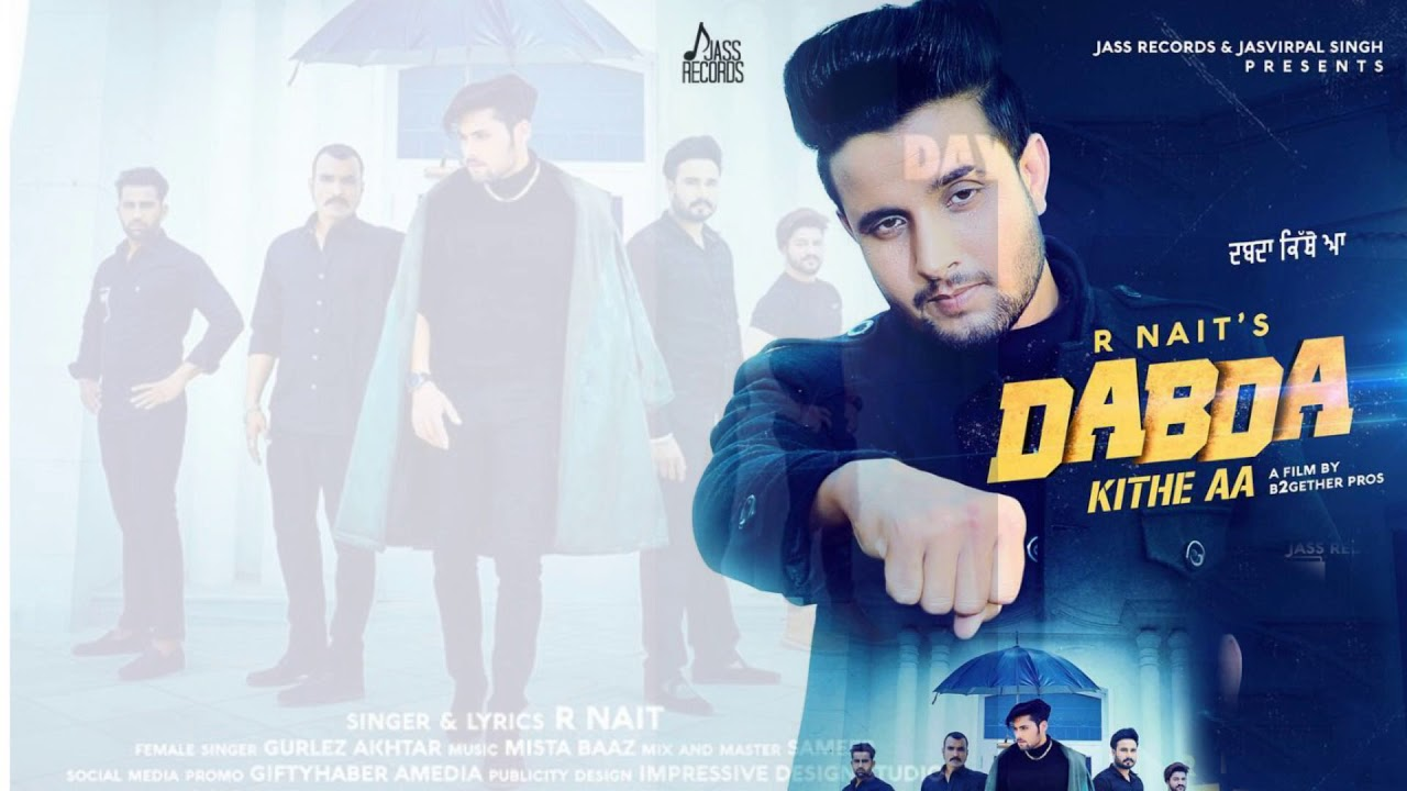 Tere Yaar Nu Daban Nu Firde Mp3 Download
