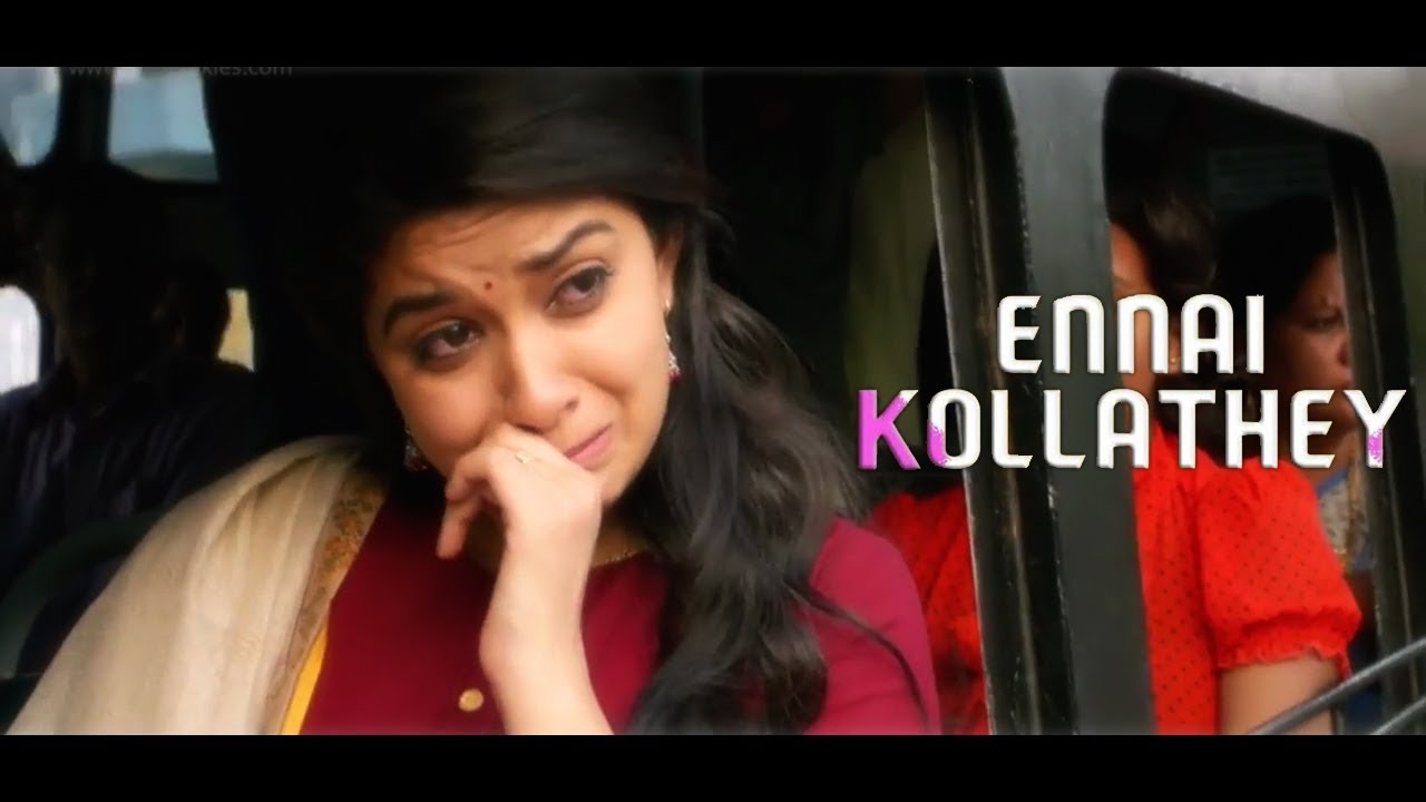 Photo of Ennai Kollathey Mp3 Song Download in High Quality Audio Free