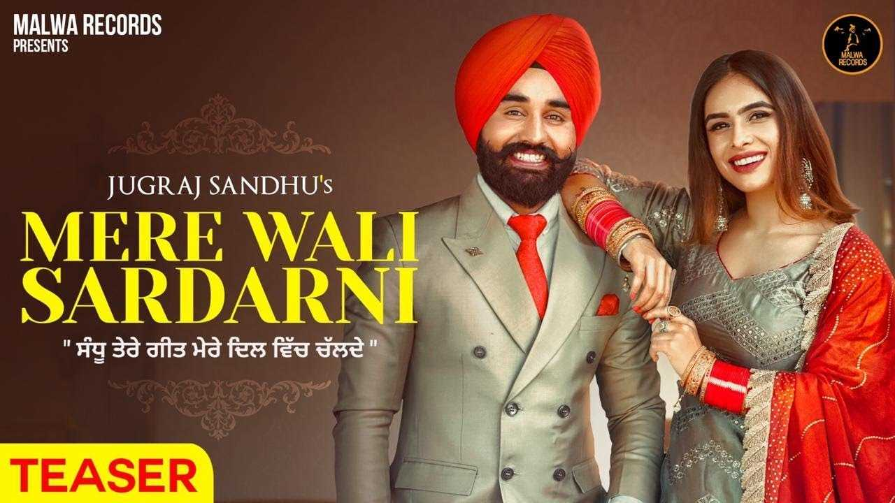 Photo of Mere Wali Sardarni Mp3 Song Download in High Definition (HD)