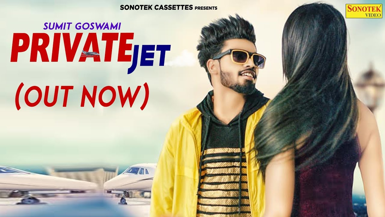 Photo of Private Jet Mp3 Song Download in High Definition (HD) Audio