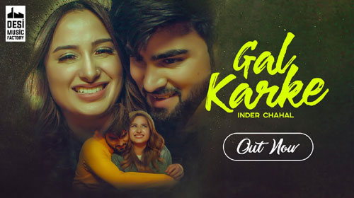 Gal Karke Mp3 Download