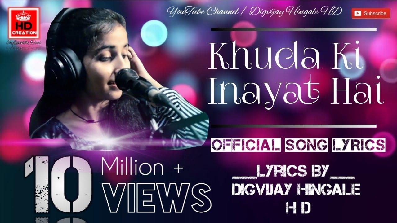 Khuda Ki Inayat Hai Mp3 Song Download Djpunjab