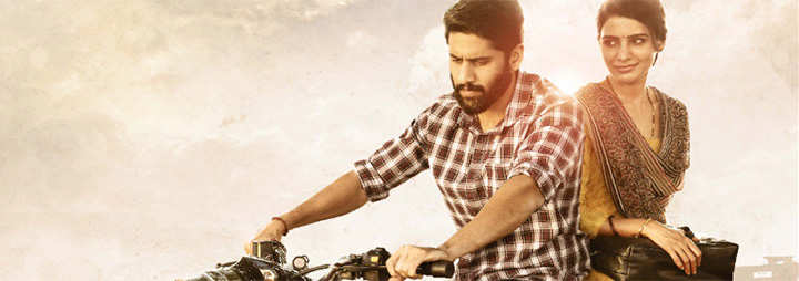 Photo of Majili Songs Mp3 Songs Download in High Definition (HD) Audio