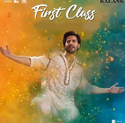 Baki Sab Fasclass Hai Mp3 Song Download In High Definition Hd Audio