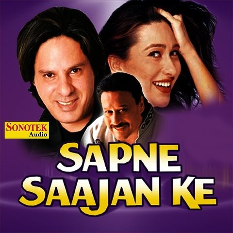 Photo of Sapne Sajan Ke Mp3 Song Download in High Definition (HD) Audio