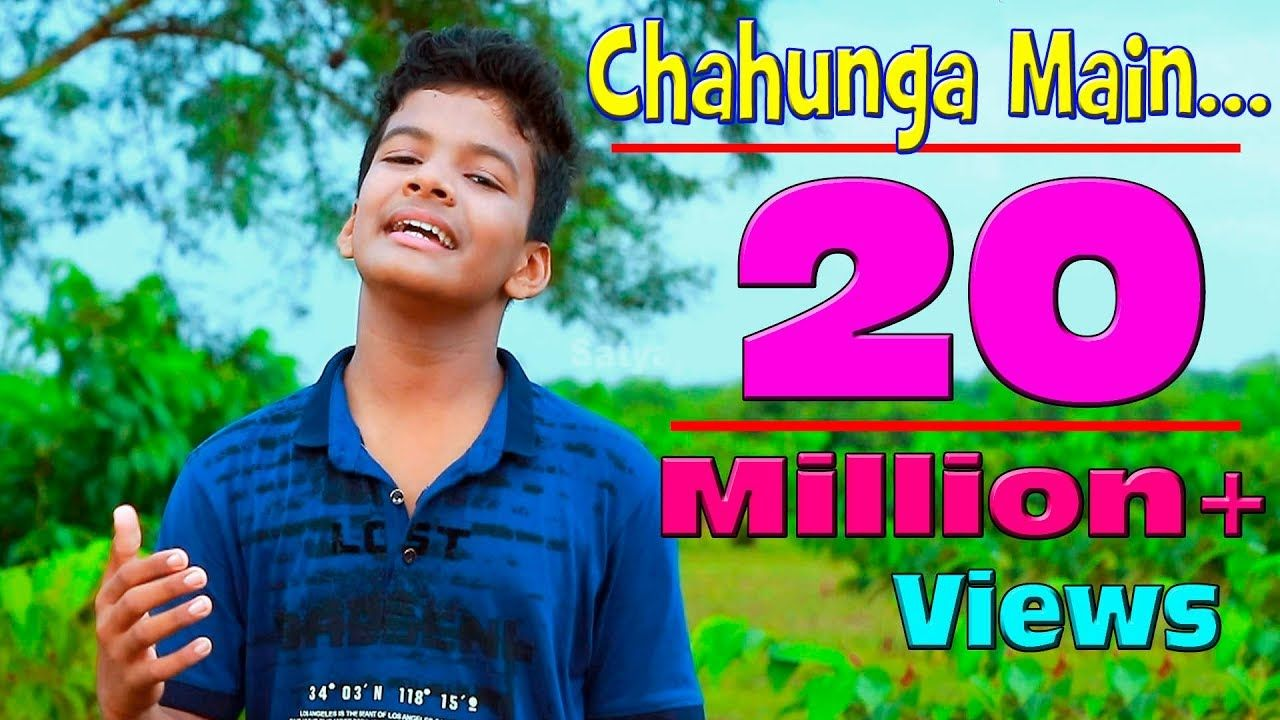 Chahunga Me Tujhe Hardam Mp3 Song Download