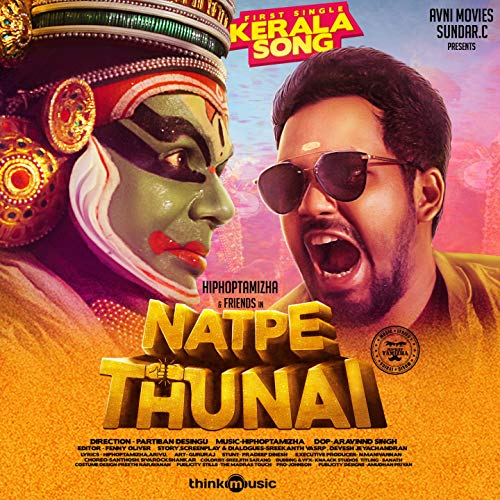 Photo of Natpe Thunai Mp3 Song Download Isaimini in HD For Free