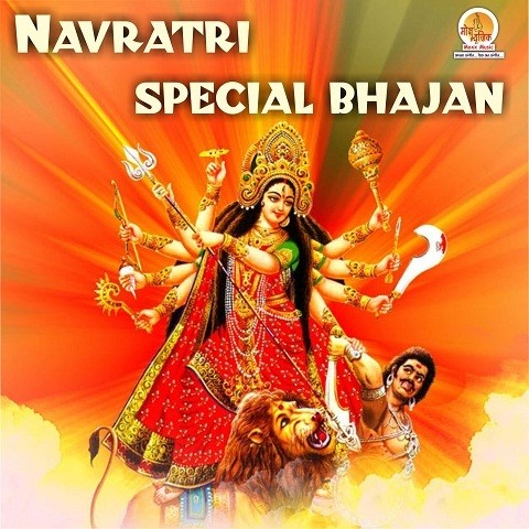 Navratri Special Song Mp3 Download
