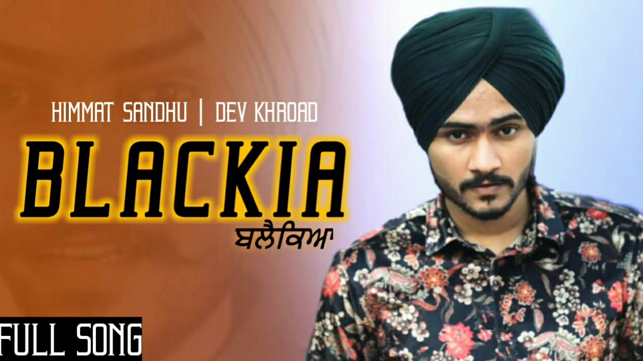 Blackia Song Download Mp3