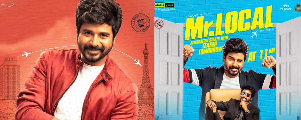Photo of Mr.Local Mp3 Download in High Definition (HD) Audio For Free