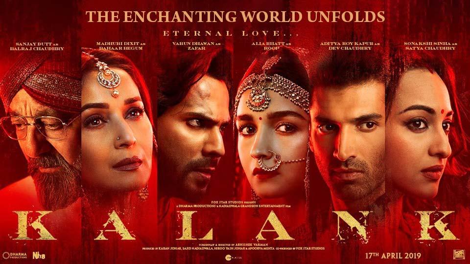Kalank Movie Song Download Pagalworld