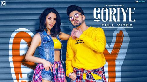 Gora Tera Rang Goriye Song Download Pagalworld
