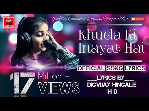 Khuda Ki Inayat Hai Song Download Pagalworld - QuirkyByte