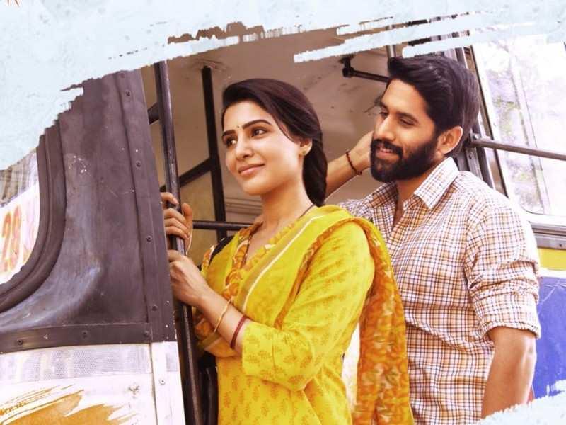 Majili Mp3 Song Download Telugu
