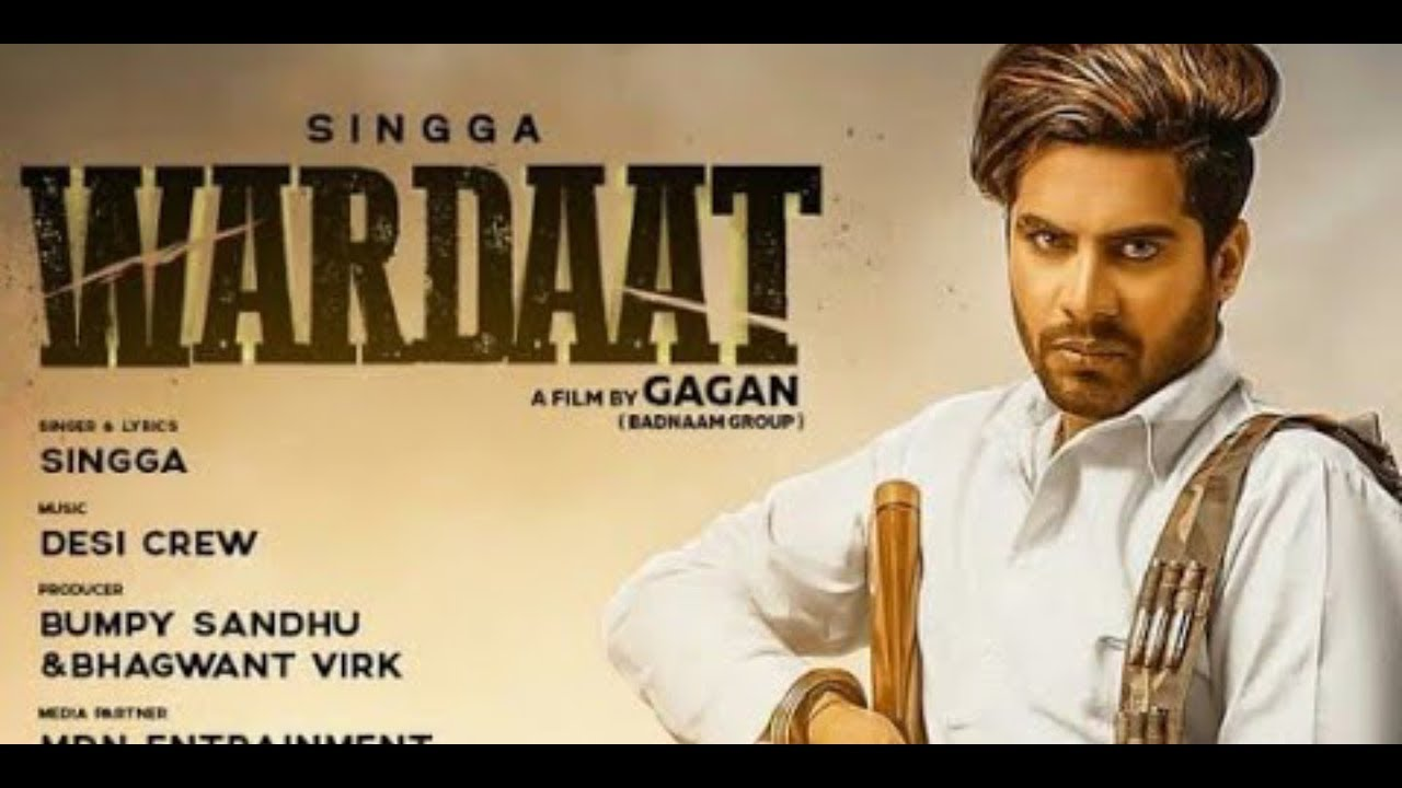 Photo of Wardat By Singga Mp3 Song Download in High Quality HD Audio