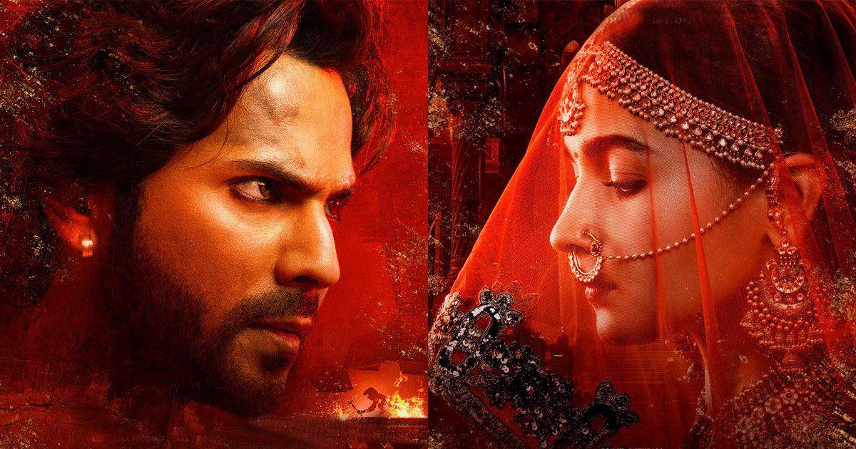 Download song Kalank Song Wapking ( MB) - Sony Mp3 music video search engine