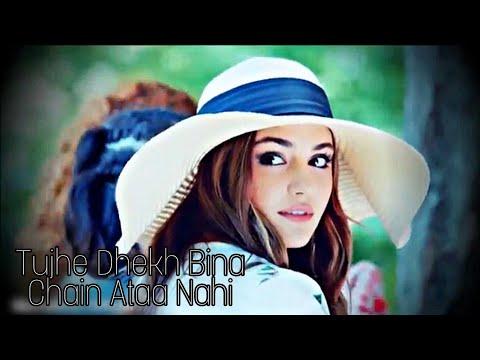 Photo of Tujhe Dekhe Bina Chain Mp3 Song Download Pagalworld HD