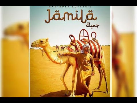 Photo of Jamila Maninder Buttar Mp3 Download in High Definition Audio