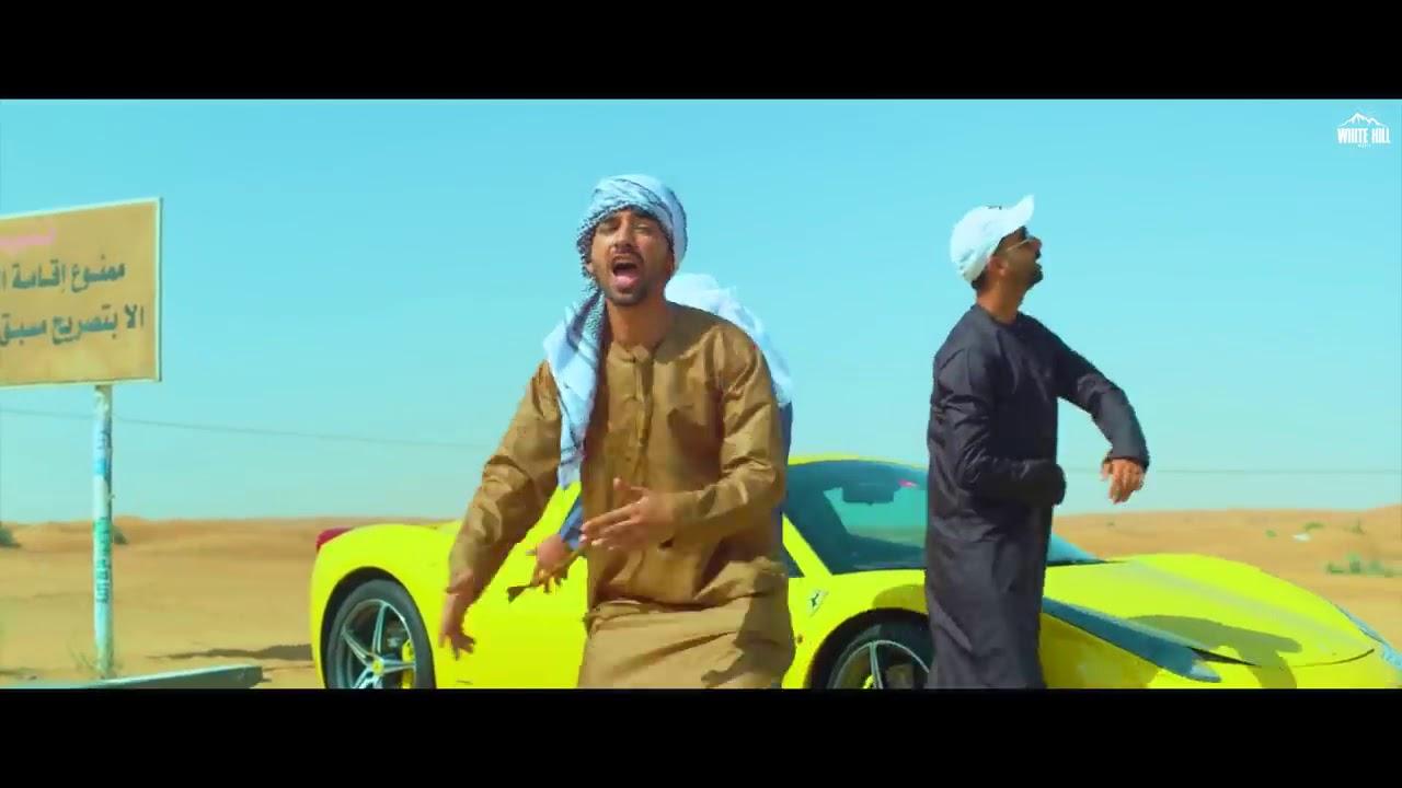 Jamila Maninder Buttar Mp3 Song Download