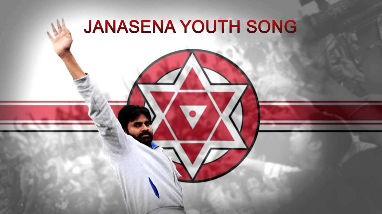 Janasena Songs Download