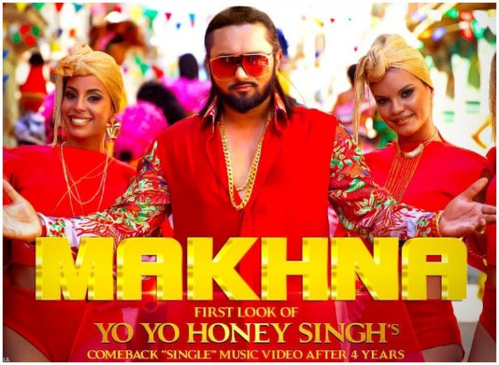 Photo of Makhna Song Download Mp3 in High Definition (HD) Audio