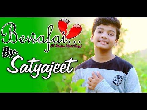 Teri Bewafai Ka Koi Gham Nahi Hai Song Download