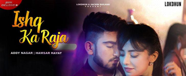 Photo of Mai Ishq Ka Raja Hu Mp3 Download in High Definition Audio