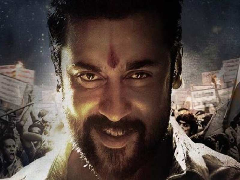 Ngk Songs Download Mp3