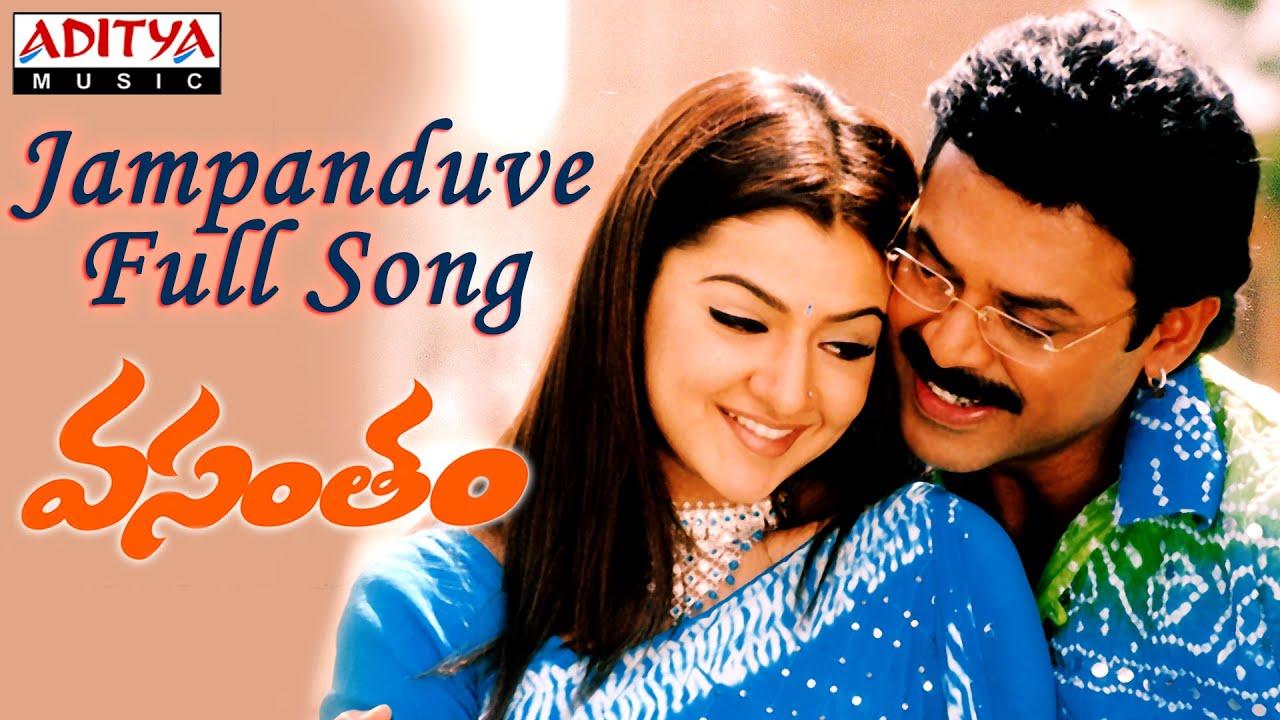 Vasantham Songs Download