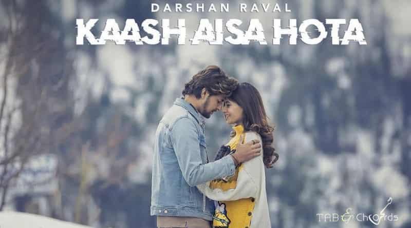 Kaash Aisa Hota Mp3 Download 320Kbps