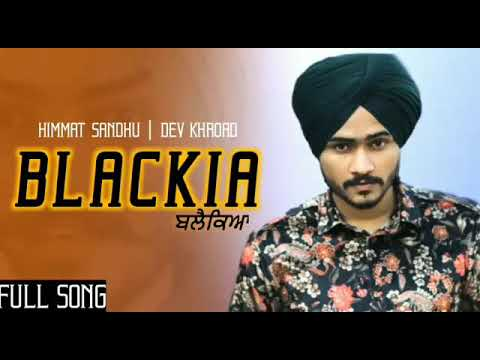 Blackia Mp3 Song Download