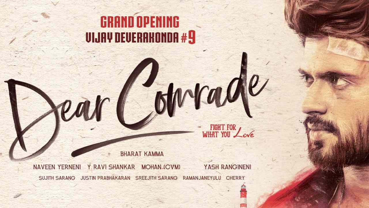 Dear Comrade Mp3 Songs Download
