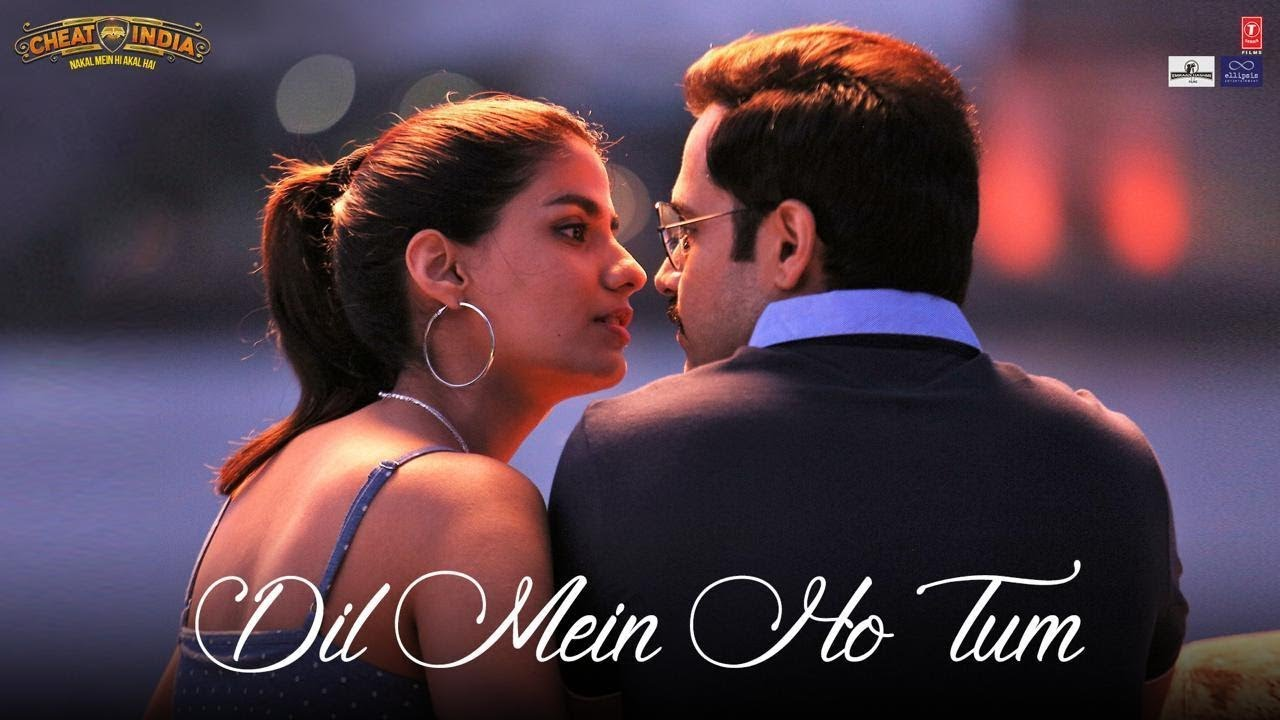 Photo of Dil Mein Ho Tum Mp3 Download Pagalworld in High Quality (HD) Audio