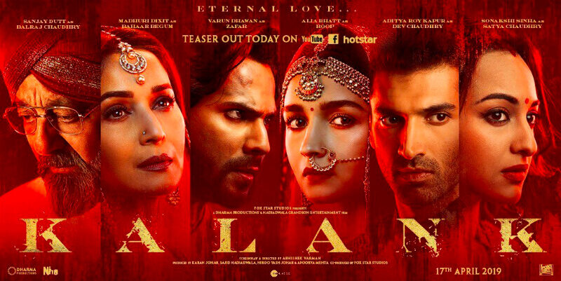 Photo of Download Kalank Title Track Song in 320Kbps HD For Free