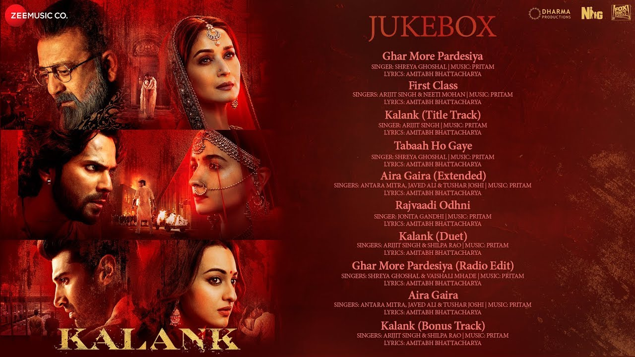 Photo of Kalank Songs Download Songsmp3 in High Definition Audio Free