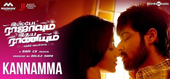 Photo of Kanama Unna Mp3 Song Download in High Quality (HD) Audio