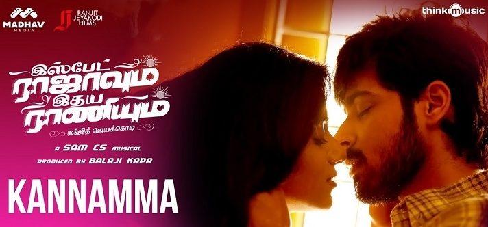 Kanama Unna Mp3 Song Download