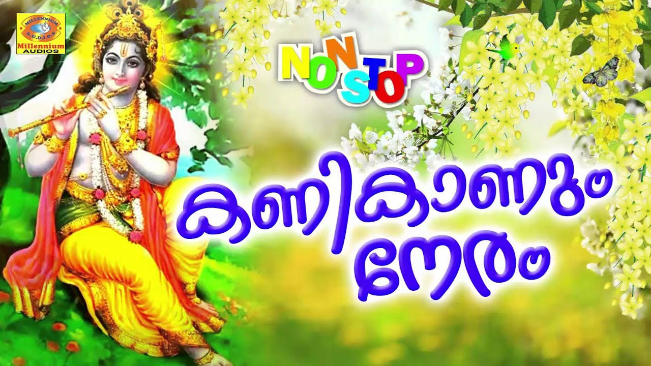 Kanikanum Neram Song Download