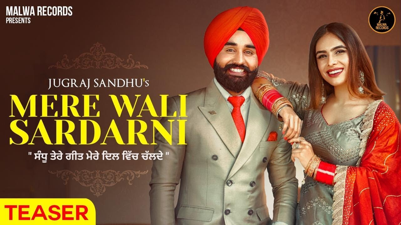 Photo of Mere Wali Sardarni Mp3 Download | Jugraj Sandhu | Ruhi Sethi